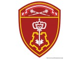 Логотип РП