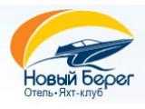 Логотип Отель Яхт-клуб Новый Берег