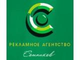 Логотип Веб студия СОТНИКОВА