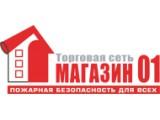 Логотип Торговая сеть пожарного оборудования «Магазин 01»