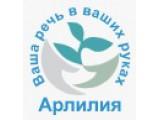 Логотип Арлилия