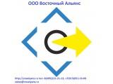 Логотип ВОСТОЧНЫЙ АЛЬЯНС ООО