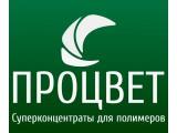 Логотип Процвет, ООО