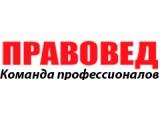 Логотип ПРАВОВЕД
