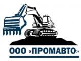Логотип Промавто, ООО