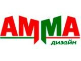 Логотип Амма — дизайн, ООО