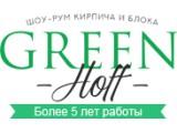 Логотип GreenHoff - Шоу-рум  кирпича и блока