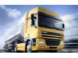 Логотип Компания НефтеГазЛогистика Дизельное топливо с доставкой за 3 часа