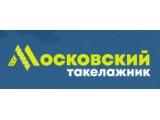 Логотип Московский Такелажник