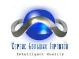 Логотип С.Б.Г. iQ