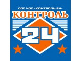 Логотип ЧОО Контроль 24