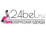 Логотип 24bel.ru интернет-магазин белорусской одежды