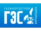 Логотип ГК «ГазЭнергоСтрой»