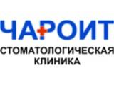 """Логотип """"Чароит"""" - стоматологическая клиника"""