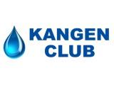Логотип Канген вода