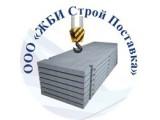 Логотип ЖБИ Строй Поставка