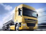 Логотип НефтеГазЛогистика lизельное топливо с доставкой за 3 часа