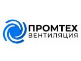 Логотип ПРОМТЕХ Вентиляция