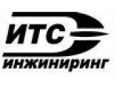 Логотип ИТС-Инжиниринг