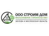 """Логотип ООО """"Строим дом"""" - дома под ключ. Проекты и цены"""
