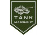 Логотип Танк Маршрут