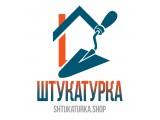 Логотип Штукатурка
