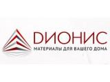 Логотип Дионис