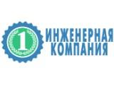 Логотип Первая инженерная компания