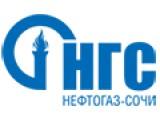 Логотип НефтоГаз-Сочи