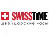 Логотип СвисТайм - Швейцарские часы
