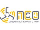 Логотип «ПромСнабОборудование» — оборудование для производства