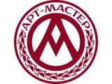 Логотип Арт-Мастер, ООО