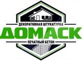 Логотип Домаск, ООО