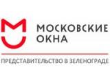 Логотип Московские окна Зеленоград