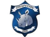 Логотип Спецресурс