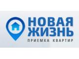 Логотип Новая Жизнь