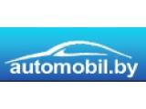 Логотип ИП Деруго А.А. Аренда авто с водителем в Минске