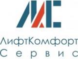Логотип LKS