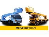 Логотип Москоукран
