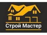 "Логотип ""Строй Мастер"" - бригада строителей"