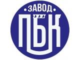 Логотип Завод ПБК