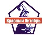 """Логотип """"Красный октябрь""""- лазерная резка металла"""