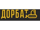 Логотип Дорожный батальон, ООО