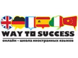 """Логотип """"Way to Success"""" - онлайн-школа иностранных языков по скайп"""