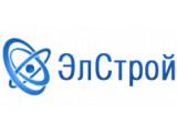 Логотип ЭлСтрой