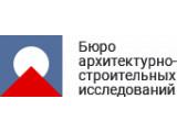 Логотип Строительная экспертиза
