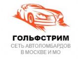 Логотип Автоломбард Гольфстрим