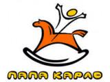 Логотип ПАПА КАРЛО, ООО