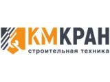 Логотип ООО КМ Кран