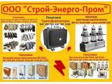 Логотип Строй-Энерго-Пром, ООО